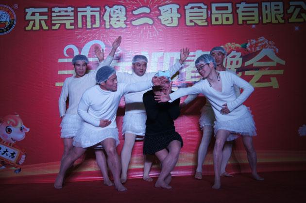 傻二哥羊年年会节目天鹅湖搞笑图片花絮图片