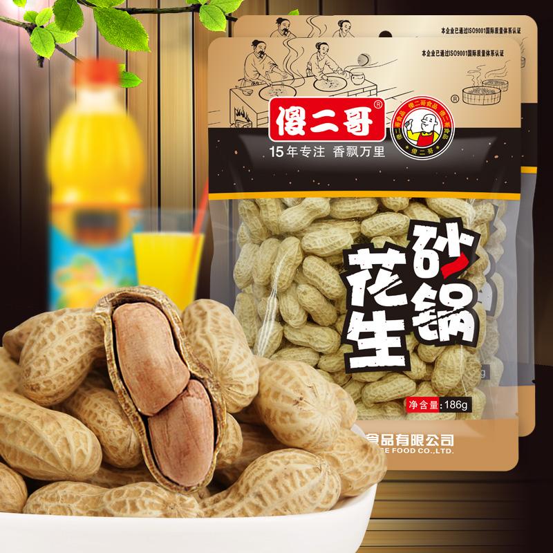 砂锅花生原味香烤味 186g