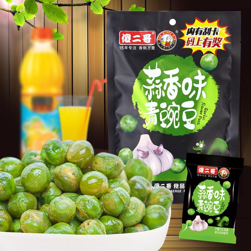 蒜香味青豌豆 72g