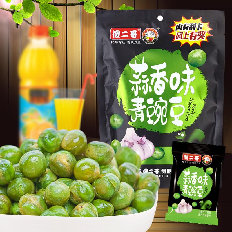 蒜香味青豌豆 120g