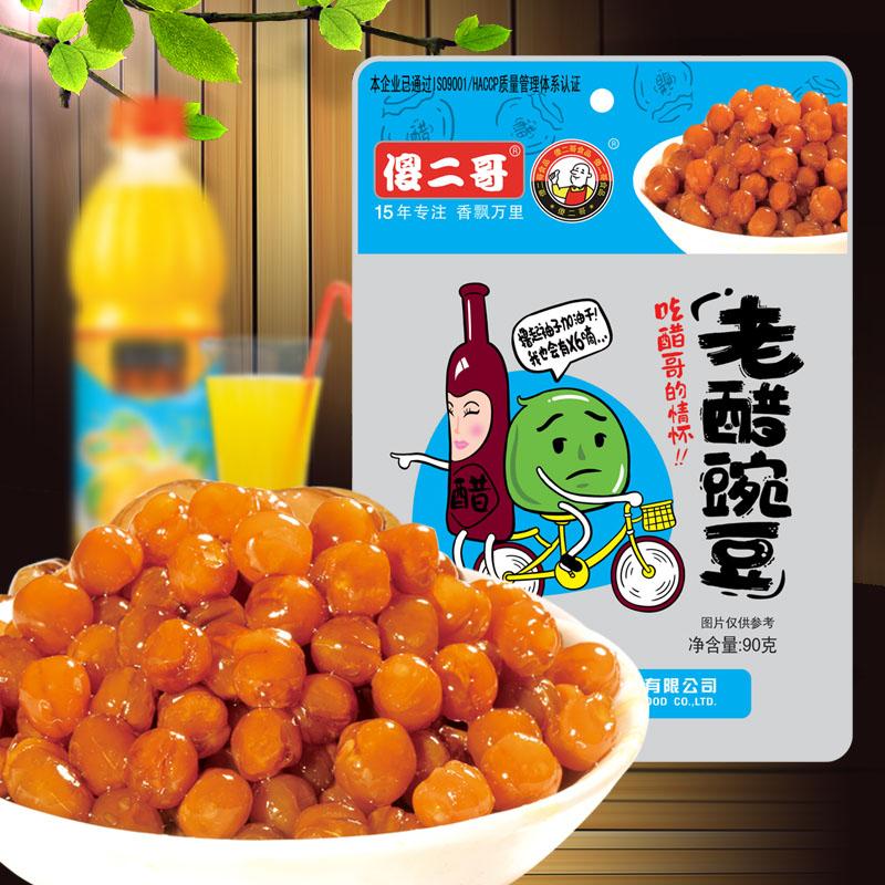 老醋豌豆 原香味 90g