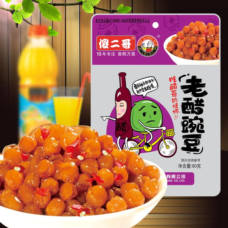 老醋豌豆 香辣味 90g