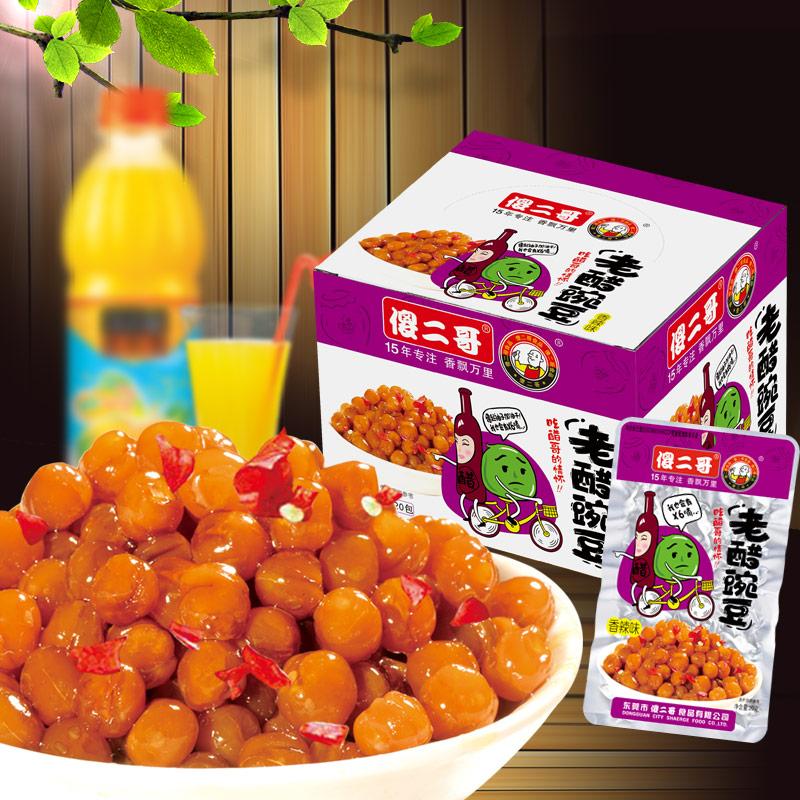 老醋豌豆盒装 香辣味 20g
